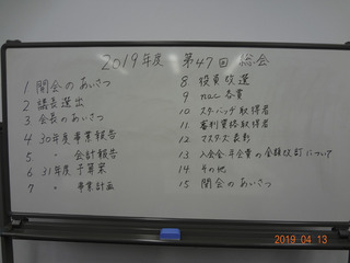 DSC02353.JPG
